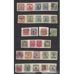 LOT 28 TIMBRES CHINE REPUBLIC OF CHINA MANCHOURIE