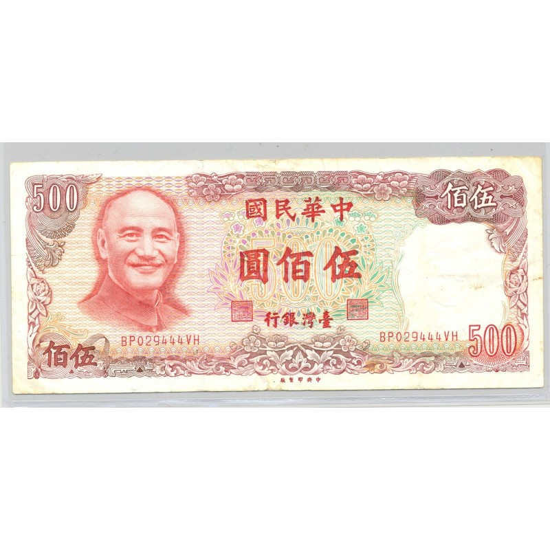CHINE TAIWAN BANK 500 YUAN 1976 Serie BP TB+