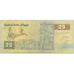 EGYPTE 20 POUND 1982 TTB