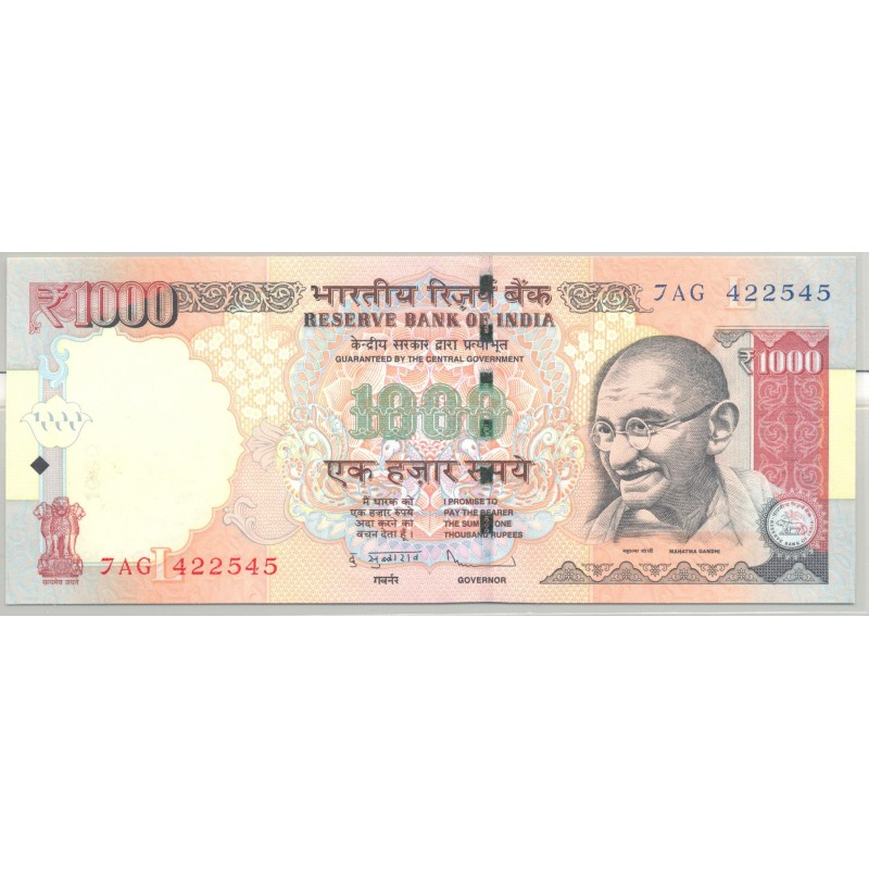 INDE 1000 RUPEES 2012 SERIE 7AG NEUF