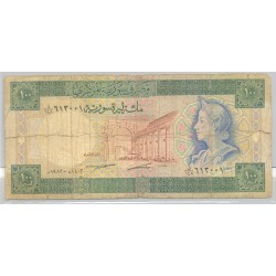 SYRIE 100 POUNDS 1982 SERIE 831 TB