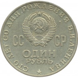RUSSIE 1 ROUBLE (1970) TTB